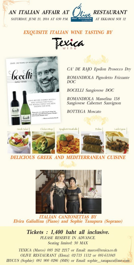 An Italian Affair at Olive Restaurant on Saturday 21 June 2014