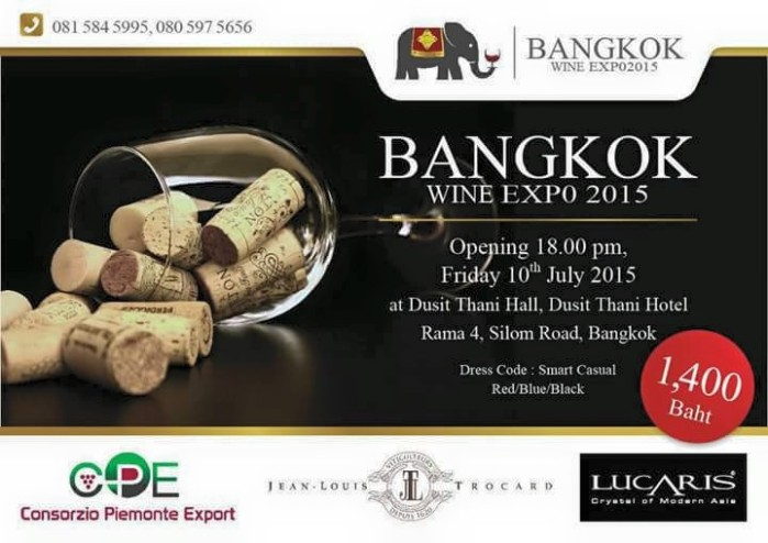 Bangkok Wine Expo