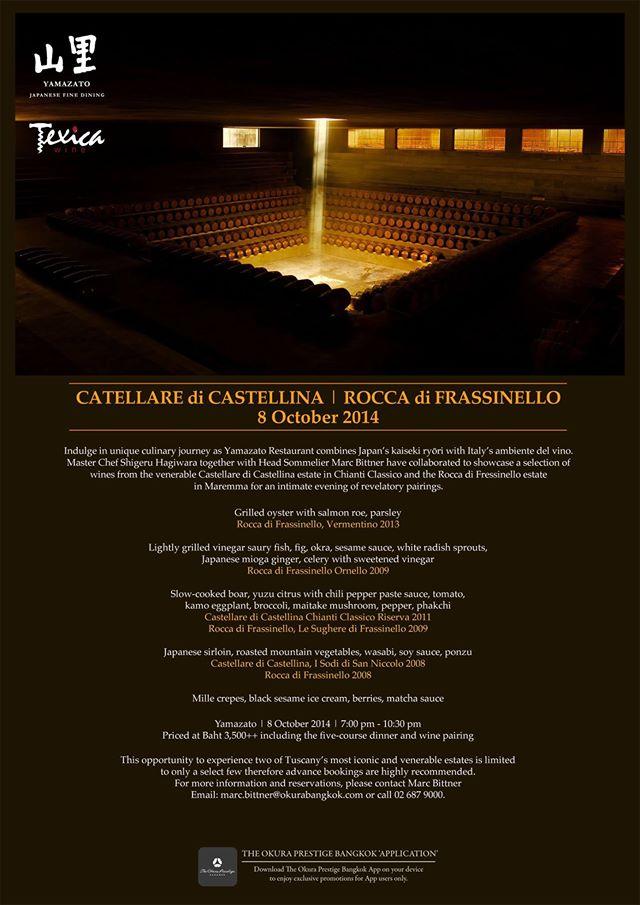 Cattellare di Castellina