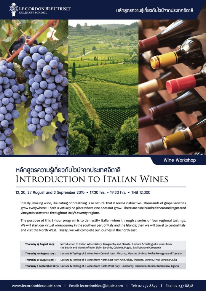 Cordon Bleu ItalianWine Aug2015