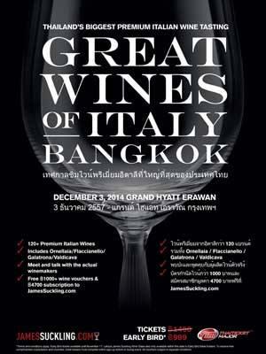 Great Wines of Italy Bangkok