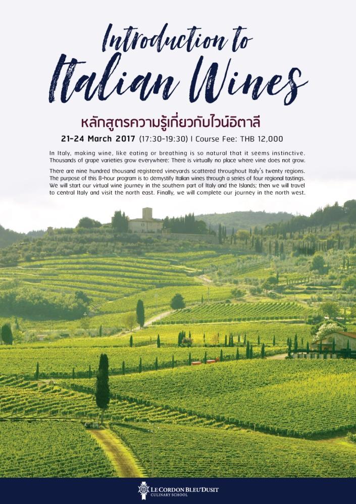 italianwine-2017