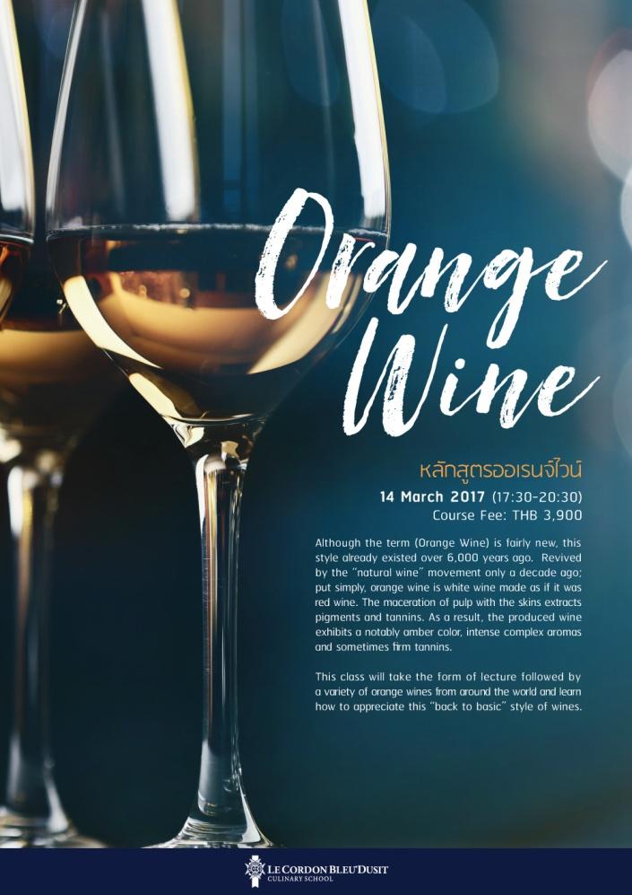 orangewine-2017